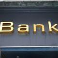 Új eljárás lesz a bankrablással vádolt rendőr ügyében